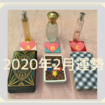 2102002-unnsei